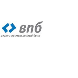 Банк ВПБ предоставил гарантии на поставку медицинских материалов для клиник Алтайского края