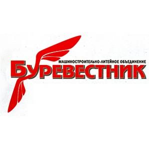 Открытие нового цеха ООО «МашЛит» «Буревестник»
