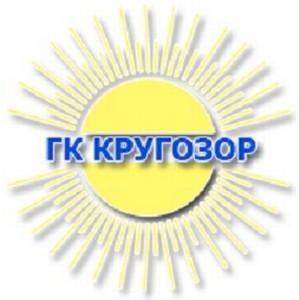 Компания «ГК Кругозор» — гарантия квалифицированного персонала