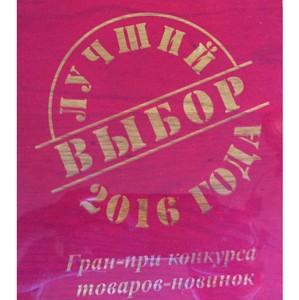 «Шихан гречневое» признан «Инновационным продуктом года»