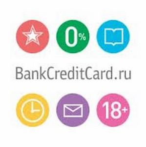 50 тысяч кредитных карт