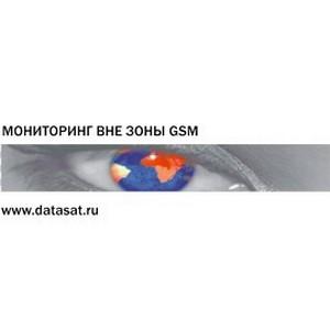 Inmarsat/ГЛОНАСС/GPRS  решения - инновационный спутниковый мониторинг