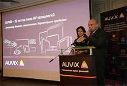 � ������ ���������� ������������� ����������� Auvix