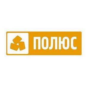 «Полюс Золото» поддержит грантами театральные коллективы  Магаданской области