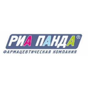 По итогам 2015 года «РИА «Панда» заняла второе место на российском рынке БАД
