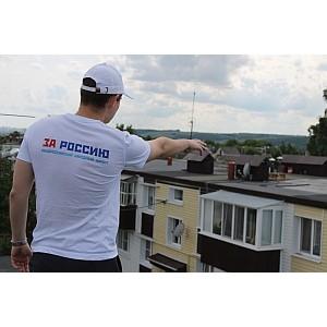 Белгородские активисты ОНФ добились ремонта кровли многоквартирного дома в поселке Новосадовый
