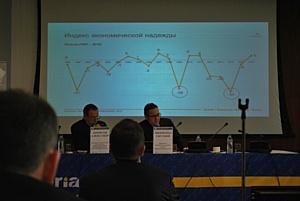 Бизнес–форум «Стратегии развития российского бизнеса» – ИТП «Промбиофит» на правильном пути