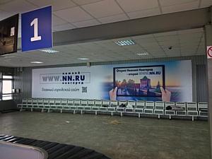 On-line в Стригино