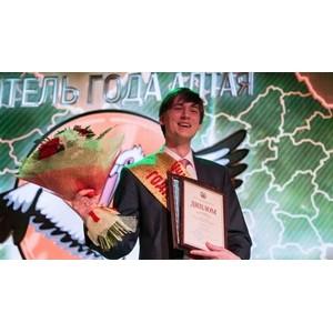 Галэкс поддержал конкурс «Учитель года-2018»