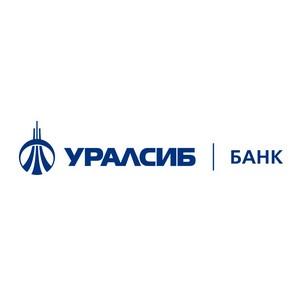 Шоколадный мастер-класс от филиала банка УРАЛСИБ в Красноярске