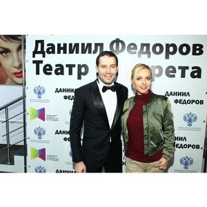 Даниил Федоров приглашает москвичей в «Театр портрета»