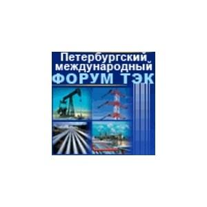 Петербургский энергетический форум – актуальные вопросы ТЭК глазами экспертов