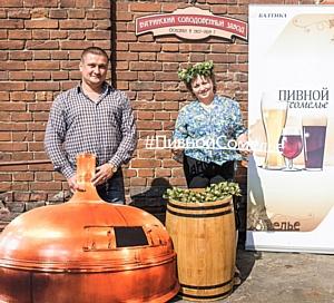 «Пивной сомелье»: в Новосибирске появился новый экскурсионный маршрут о культурных пивных традициях