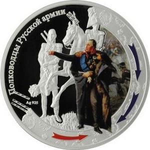Стелла-Банк представляет коллекцию монет к 70-летию Великой Победы. Со скидкой. Для ветеранов