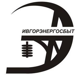 В ЦОКе ОАО «Ивгорэнергосбыт» чествовали юбилейного посетителя