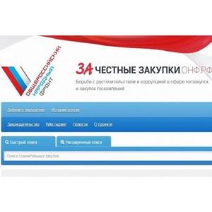 Прокуратура подтвердила выводы ОНФ о нарушениях в закупочной деятельности ДЮСШ Райчихинска