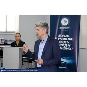В СевГУ прошла открытая защита внутренних научных грантов