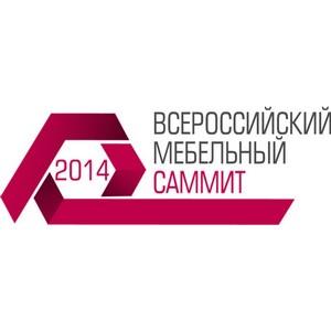 Мебельный Саммит – экспертный взгляд на развитие отрасли