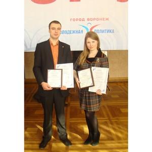 Молодые специалисты Воронежэнерго – самые любознательные и благодарные