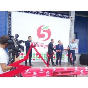 Открытие распределительного центра X5 Retail Group в г. Волгограде