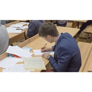 962 школьника приняли участие в вузовско-академической олимпиаде