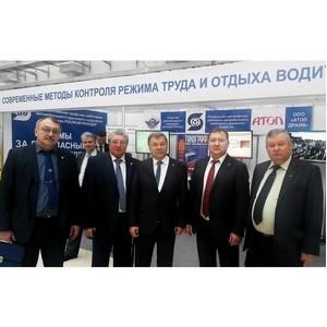Атол Драйв принял участие в выставке, прошедшей в рамках IX съезда ФНПР