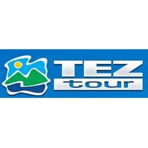 Tez Tour отметил 20 лет лидерства