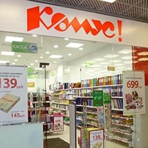 «Комус» развивает канал интернет-продаж с помощью SAP