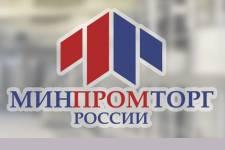 Эксперты Минпромторга РФ посетили «Свободу»