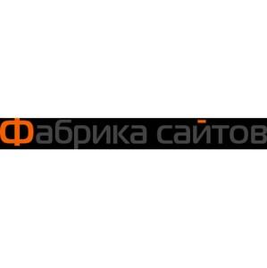 Интернет-магазины клиентов «Фабрики Сайтов» стали еще функциональнее