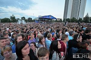 В  Екатеринбурге  отметили  день города