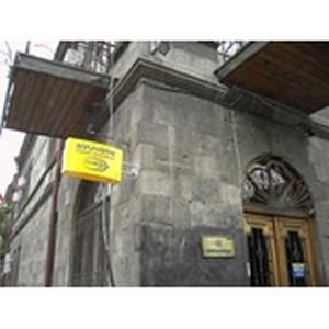 Переводы UNISTREAM стартовали в филиалах Армянского Банка Развития