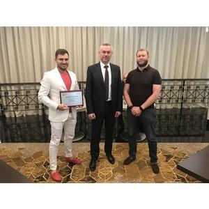 Федеральная сеть общественного питания «Дядя Дёнер» победила в конкурсе «Торговля России»