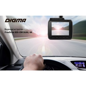Видеорегистратор Digma FreeDrive 600-GW Dual 4K: всё в одном!