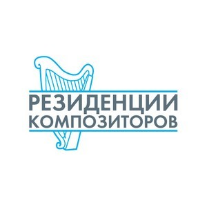 В «Резиденциях композиторов» разработан уникальный проект по зонированию дворовой территории
