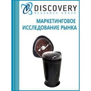 Discovery Research Group. Анализ рынка бытовых кофемолок в России
