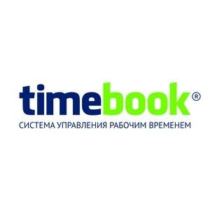 Резидент «Сколково» Timebook выпустил решение для автопланирования рабочего времени в рознице