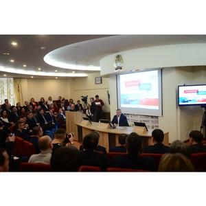 Меняйся или проиграешь: Василий Голубев обсудил стратегию Ростовской области в ЮРИУ РАНХиГС