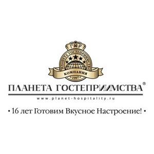 «Г.М.Р. Планета Гостеприимства» приняла участие в блог-туре