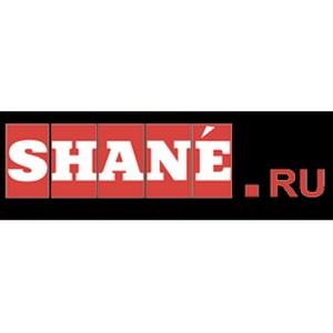 Компания «Шане» отмечает 1 сентября День рождения