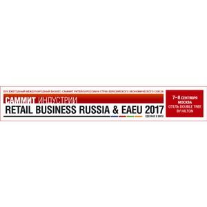 Итоги первого дня саммита Retail Business Russia& EAEU 2017: Бездействие страшнее ошибок!
