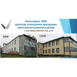 Фотовыставки «ОНФ в моем регионе» открылись в Сыктывкаре и селе Выльгорт