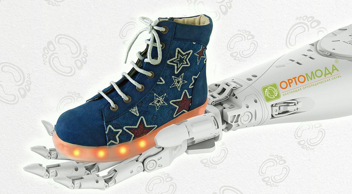 Ортопедическая обувь «Ортомода» представлена на XI всероссийском съезде травматологов-ортопедов