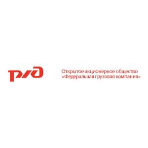 В апреле 2013 года объем погрузки Воронежского филиала ОАО «ФГК» составил 588 тыс. тонн грузов