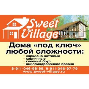 Строительная компания Sweet Village вышла на Подмосковный рынок с экологически чистыми домами