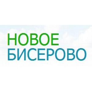 Начались продажи квартир в микрорайоне «Новое Бисерово 2»