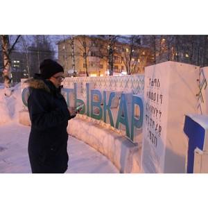 Активисты ОНФ в Коми подвели промежуточные итоги квеста «18 мгновений весны» в Сыктывкаре