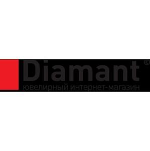 Интернет-магазин Diamant представляет новые коллекции украшений