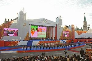 Рекорд Install Profi - самая большая сцена в истории Красной Площади