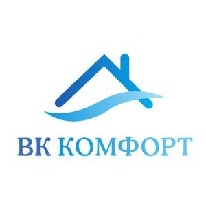 Управляющая организация «ВК Комфорт» получила третью лицензию